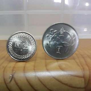 古董大1元硬幣,民國62年台灣銀行發行