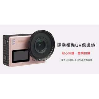 〔諾加國際〕運動相機 UV保護鏡 SJ6