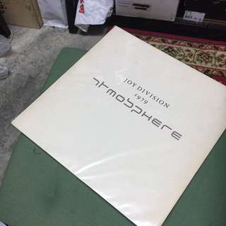 Joy Division Atmosphere/The Only Mistake Record LP