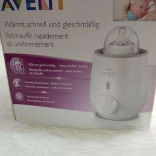 Avent Warmer Bottle - Penghangat Botol Susu