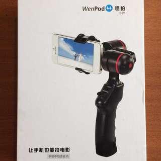 WenPod SP1 Gyroscopic Smartphone Stabilizer #Take5Off
