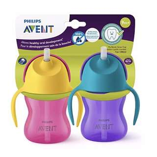 Avent My Bendy Straw Cup 7oz 2 pack