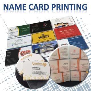 Namecard Printing (One Of The LOWEST Price In TOWN) compare It!
