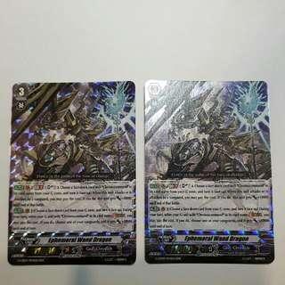 Ephemeral Wand Dragon RRR