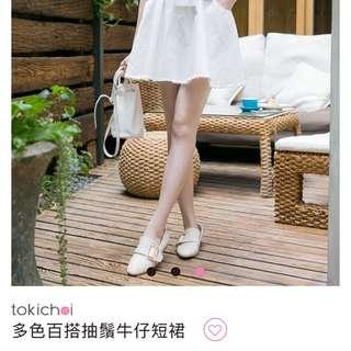 東京著衣白色牛仔短裙