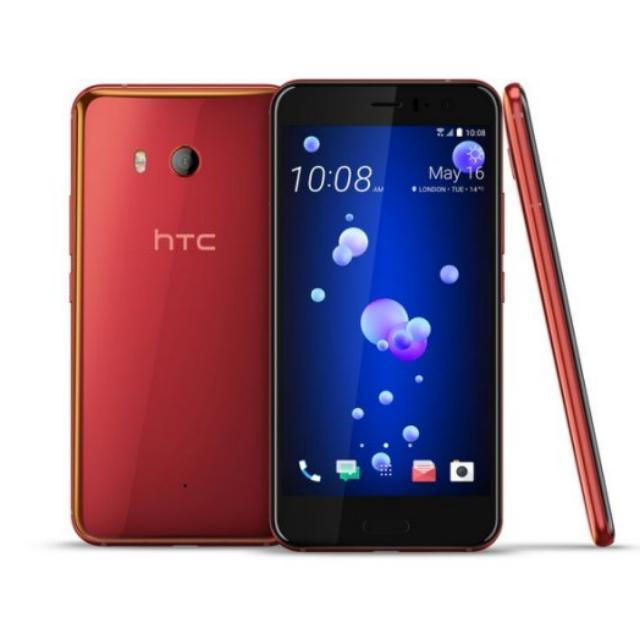 7/13現貨 豔陽紅 全新未拆 HTC U11|5.5吋|6G+128G|刷卡不用手續費。下標前請詢問