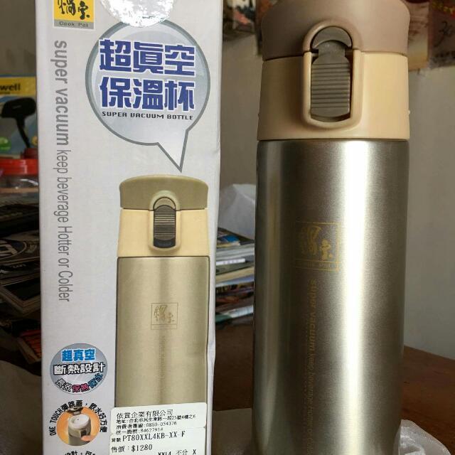 現貨鍋寶超真空保溫瓶保溫杯 原價1280 450cc