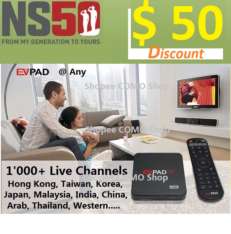 Authorised EVPAD TV Android Box 1'700 channels $0 fee, Home