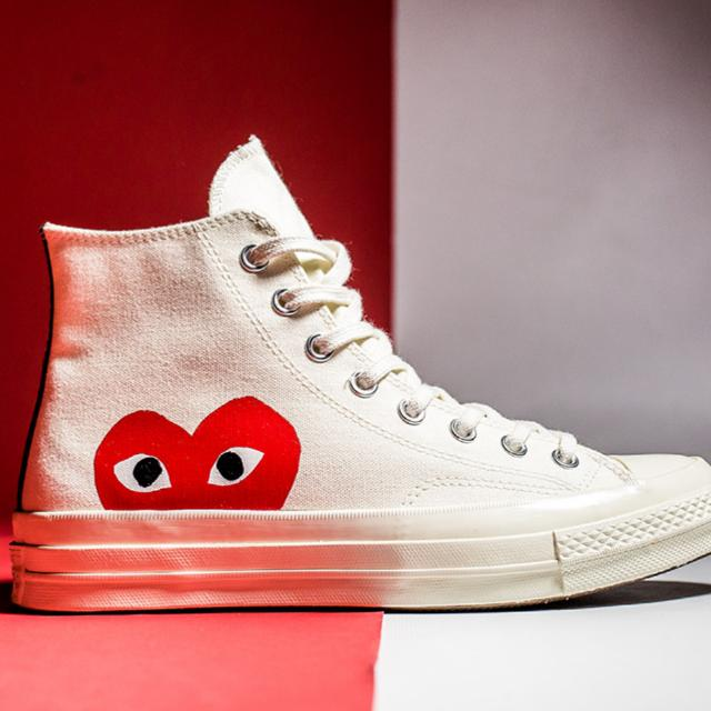 Looking for CDG Converse