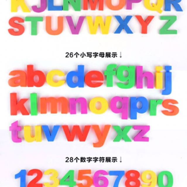 Magnetic Alphabets Capitalsmall Numbers And Symbols Babies