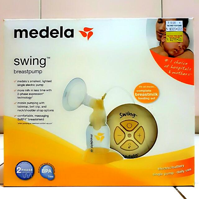 Offer 6 Free Complement Gifts Given For New Medela Swing