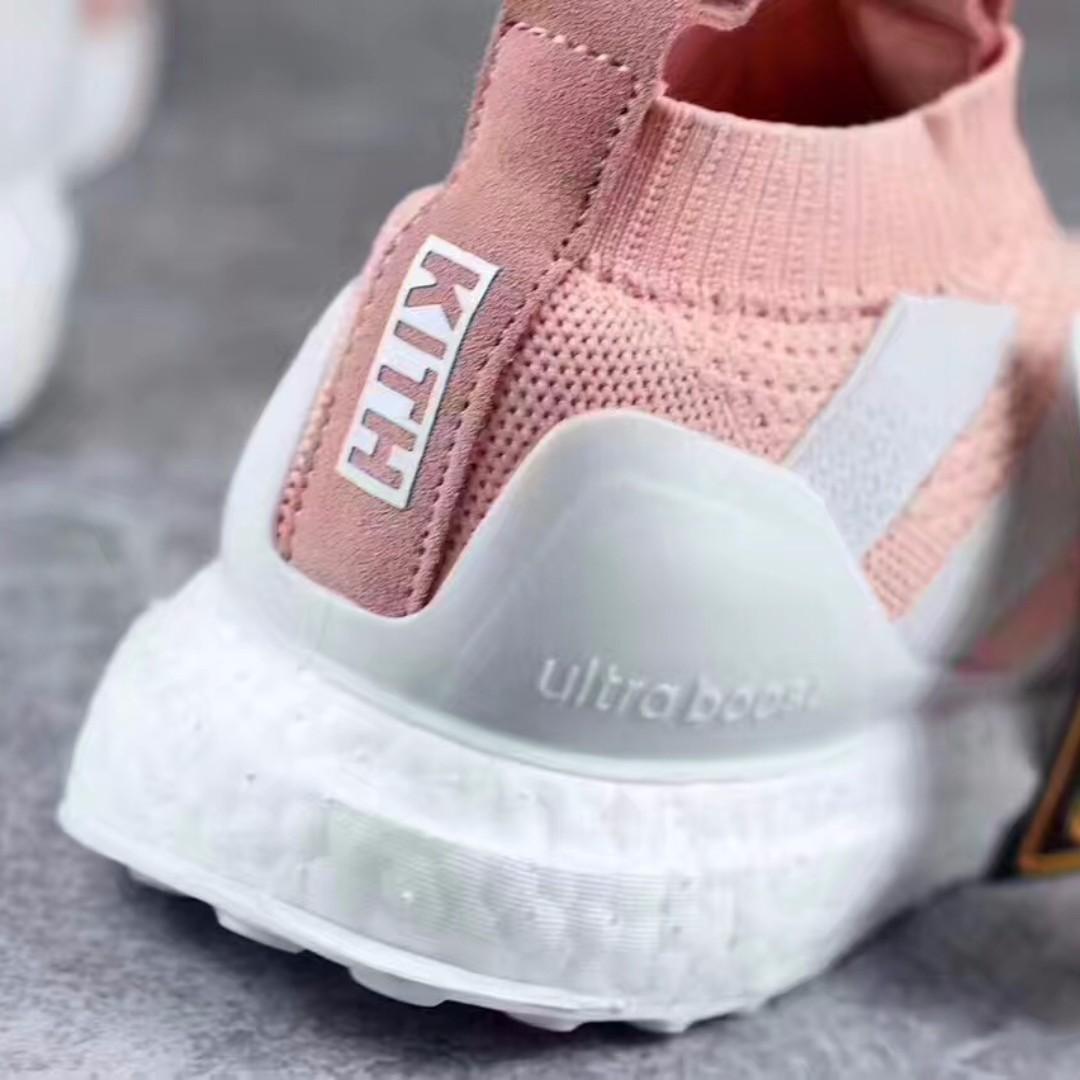 47576e3816b9b  PO  UA adidas Ultraboost ACE 16+ x Kith Flamingos 🔥