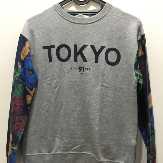 Tokyo Sweater Pull&Bear