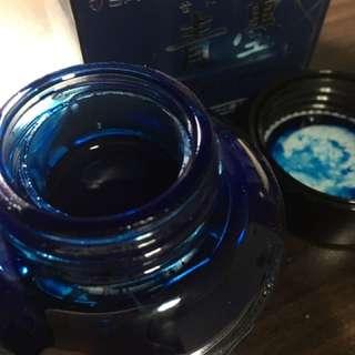 Sailor Fountain Pen blue Black Ink