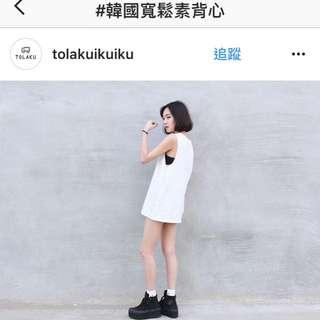 Tolaku 韓國寬鬆素色背心