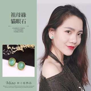 🚚 日韓 歐美 復古 祖母綠 貓眼石 香檳色 耳環 耳鉤 耳針 耳飾 耳釘 現貨