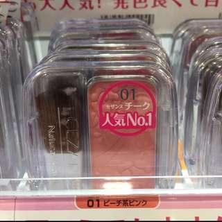 🚚 日本代購🇯🇵CEZANNE腮紅01