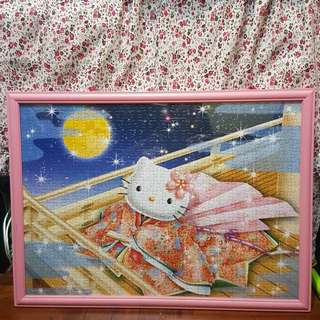 hello kitty jiagaw with frame