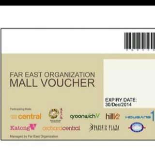 WTT Taka With Far East Mall/Choice Voucher