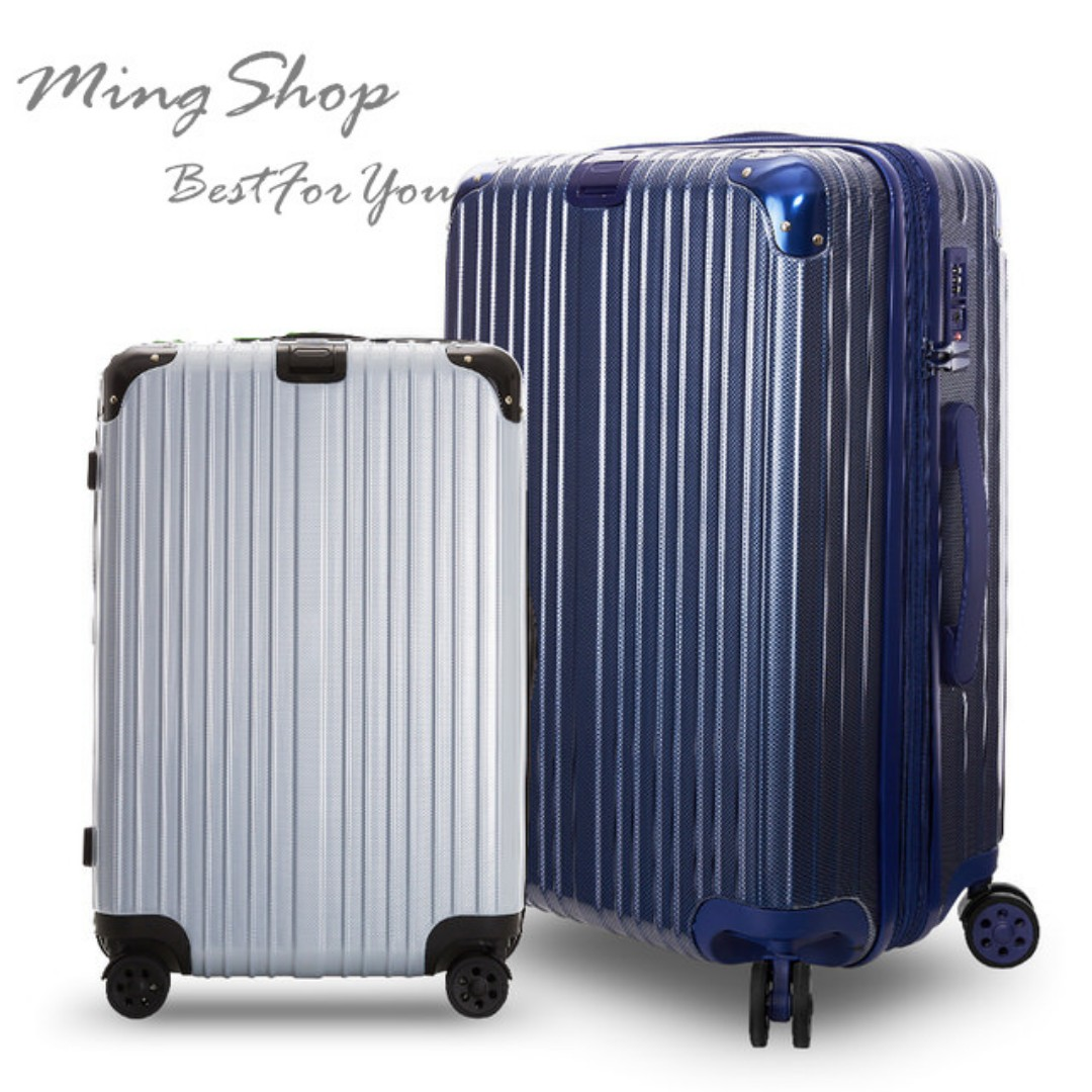 星空行者 20吋24吋 28吋PC時尚碳纖維紋PC鏡面可加大行李箱