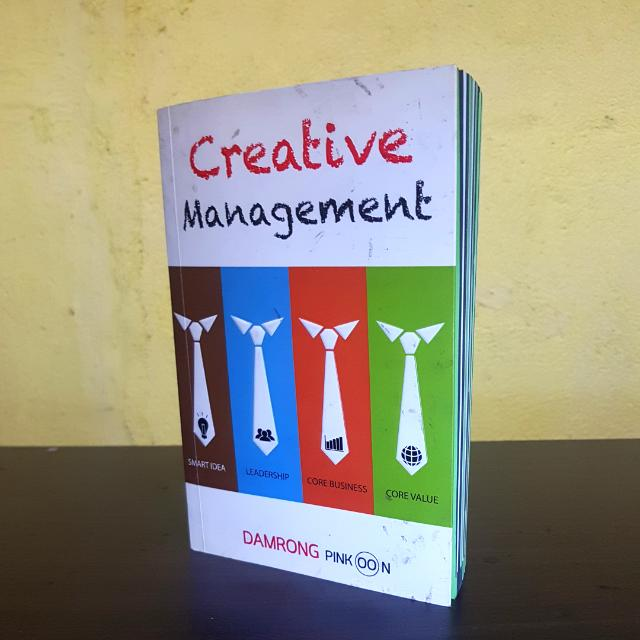 Creative Management by Damrong Pinkoon