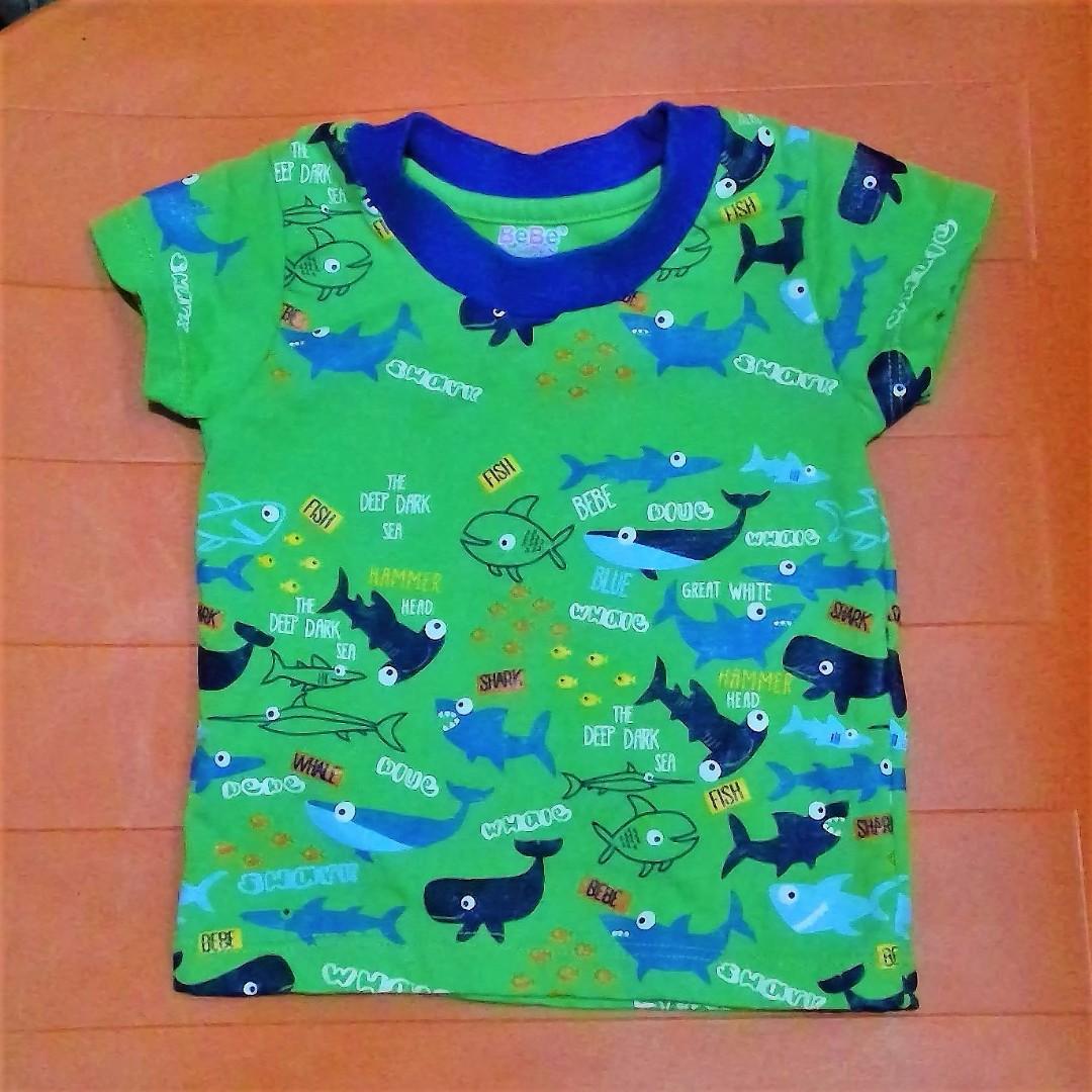 NEW Bebe by So-en Infant Shirt
