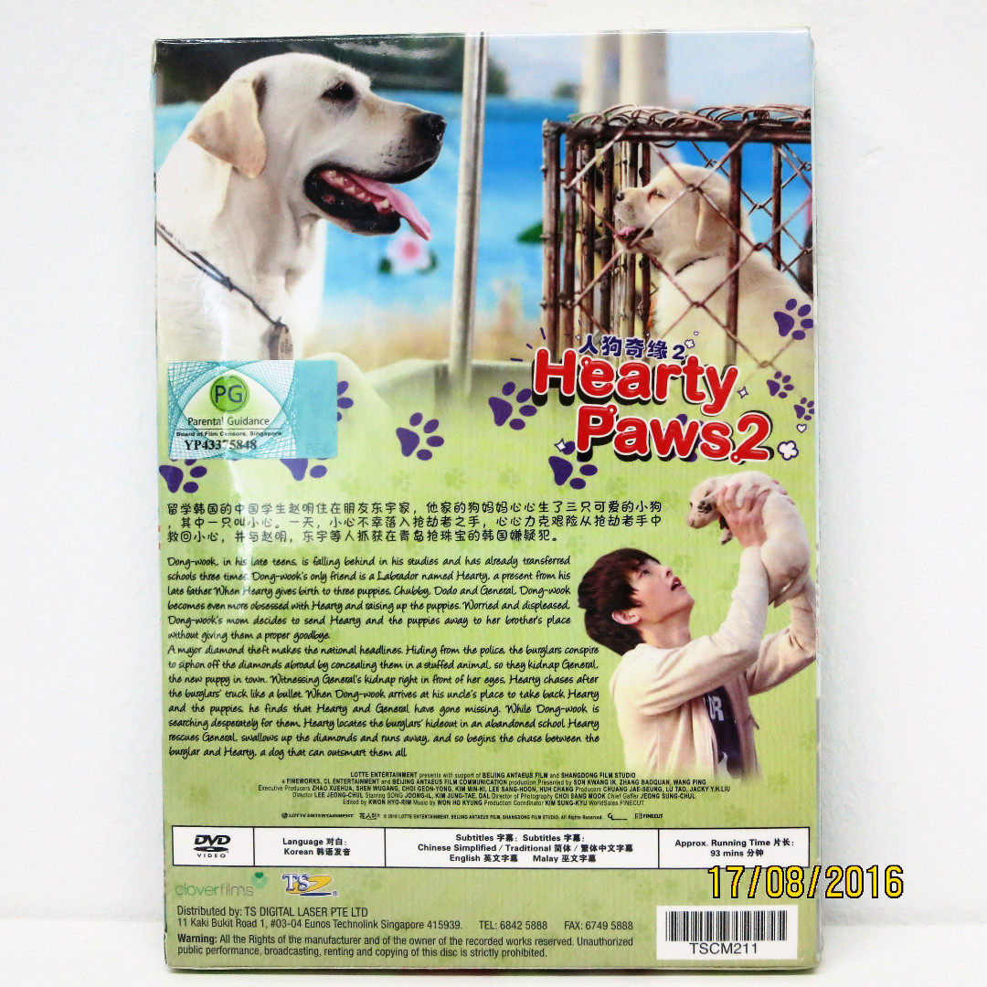 hearty paws movie with english subtitles