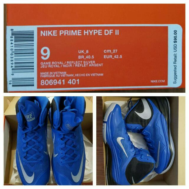 Nike Hype DF II