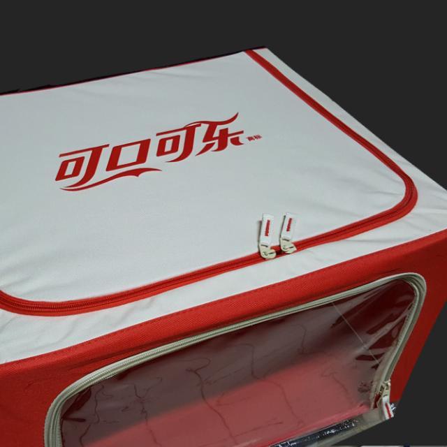 BUY 2, SAVE P200! Big Storage Box: 50 x 40 x 28cm