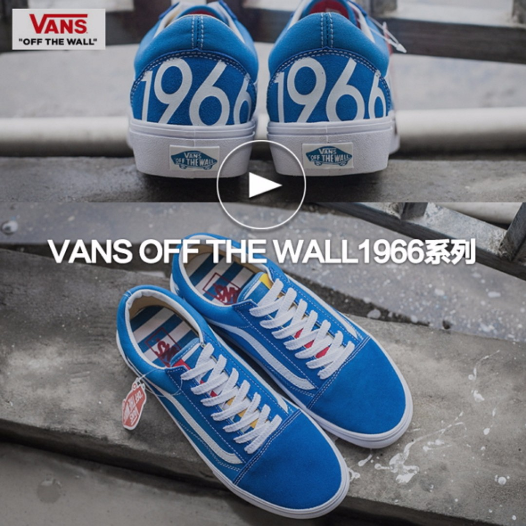 5d609433f416 Vans 1966 Old Skool Imperial Blue Women Sneakers