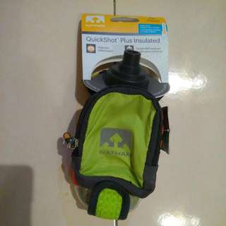 Hydration Bottle Insulated Running Trail
