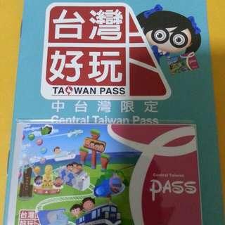 🚚 中台灣限定好玩卡