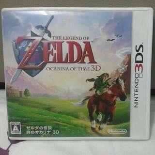Used Zelda Ocarina Of Time 3ds Japanses
