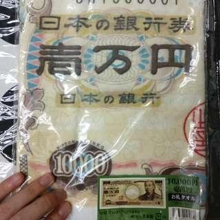 純棉 日本製 10000円毛巾 限量