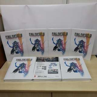 (Brand New) Final Fantasy XII The Zodiac Age Strategy Guide Book Hardcover Collector's Edition