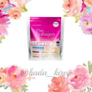 Shiseido Collagen Powder