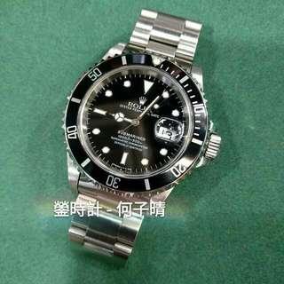 ROLEX 16610 黑十