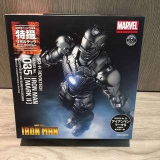 Marvel Studios - Series No. 35 (Iron Man Mark II)