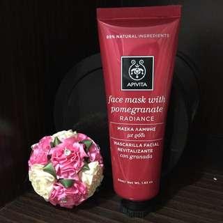 希臘 APIVITA 保濕 Cream Mask 50g