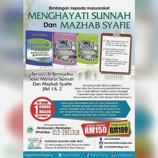 Bersuci,wudhu & solat menurut Sunnah & Mazhab Syafie