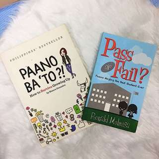 PAANO BA 'TO? by: Bianca Gonzales / PASS OR FAIL by: Ronald Malmisa