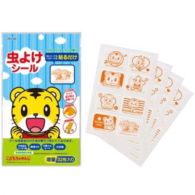 🇯🇵日本代購-日本製巧虎防蚊貼片 32枚入