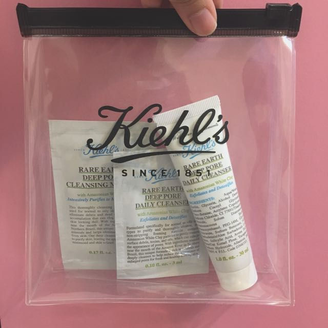 Kiehl's 試用組