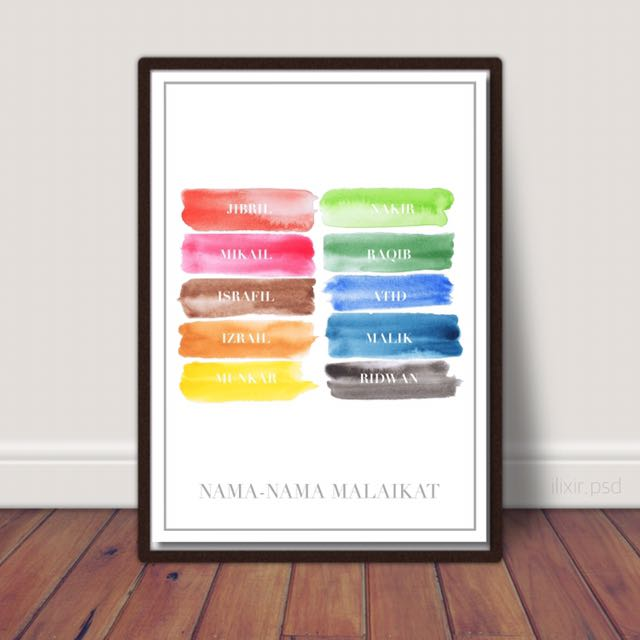 Nama Nama Malaikat Wallart Print Design Craft Art Prints On