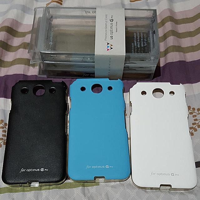 Original LG Optimus G Pro Jelly Case