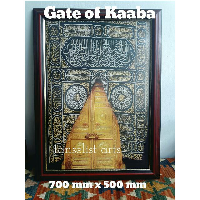 Poster Of Gate Of Kaaba, Furniture, Others on Carousell