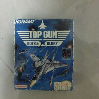 正版 Game Boy You Gun