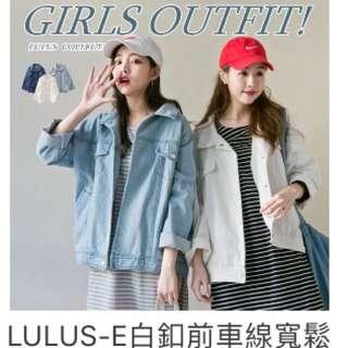 Lulus 牛仔外套 淺藍