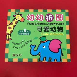 Young Children's Jigsaw Puzzle - Cute Animals Series