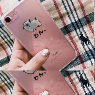 New Limited Pug Phone Case